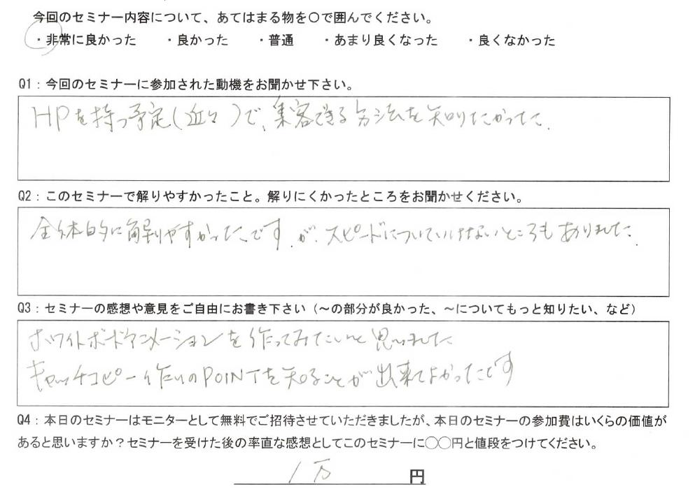 CS-Voice1